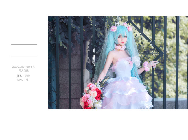 【VOCALOID】Cosplay初音未来 初音ミク同人花嫁!