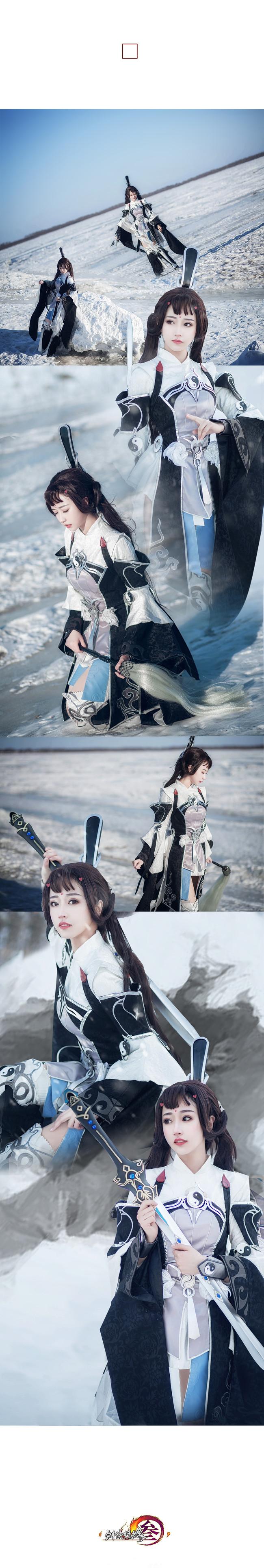 《剑侠情缘网络版叁》Cosplay 剑网三纯阳雪!